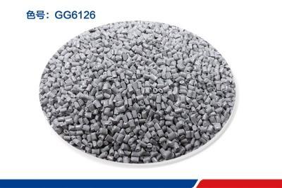 PPSU灰色粒子